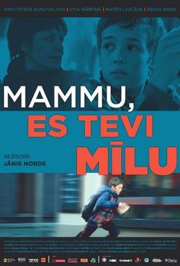 Постер фильма Мама, я люблю тебя (2013)