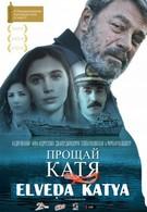 Прощай, Катя (2012)