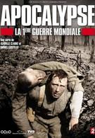 Апокалипсис: Первая мировая война (2014)