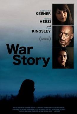 Постер фильма Военная история (2014)