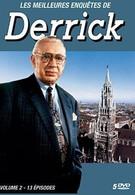 Деррик (1993)