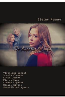 Постер фильма Пропавшая девушка (2014)