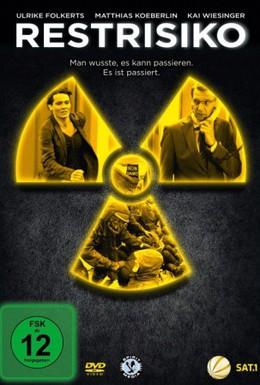 Постер фильма Остаточный риск (2011)
