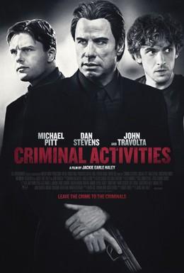 Постер фильма Преступная деятельность (2015)