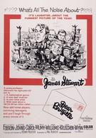Дорогая Брижит (1965)
