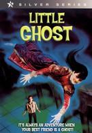 Маленькое привидение (1997)