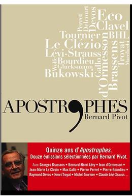 Постер фильма Апостроф по пятницам (2015)