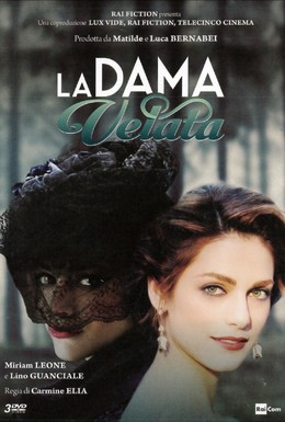 Постер фильма Дама под вуалью (2015)
