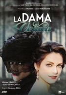 Дама под вуалью (2015)