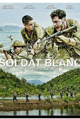 Постер фильма Белый солдат (2014)