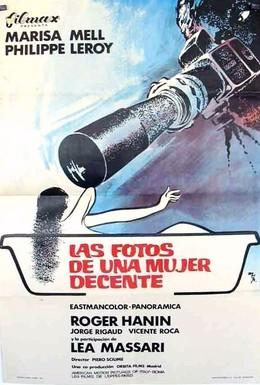 Постер фильма Выхода нет (1970)