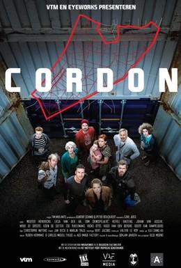 Постер фильма Кордон (2014)