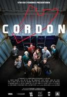 Кордон (2014)