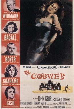 Постер фильма Паутина (1955)