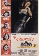 Паутина (1955)