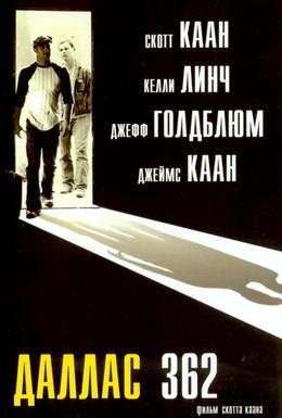Постер фильма Даллас 362 (2003)