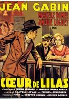 Сиреневое сердце (1932)