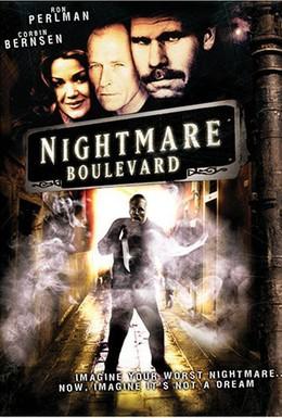 Постер фильма Бульвар смерти (2004)