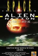 Внутренняя угроза (1996)