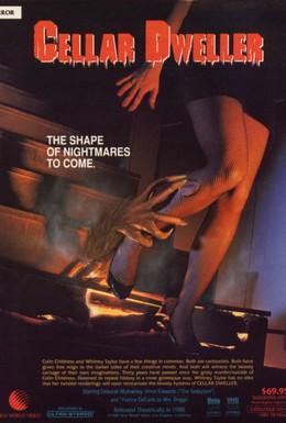 Постер фильма Ужас подземелья (1988)