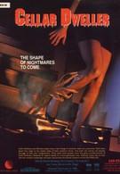 Ужас подземелья (1988)