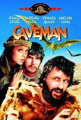 Постер фильма Пещерный человек (1981)