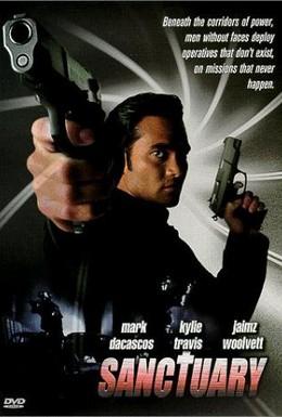 Постер фильма Убежище (1998)