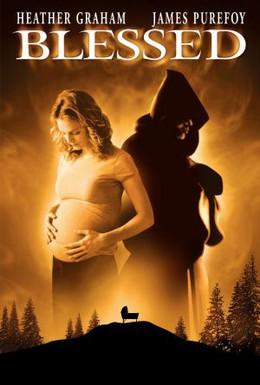 Постер фильма Проклятые (2004)