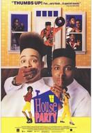 Домашняя вечеринка (1990)