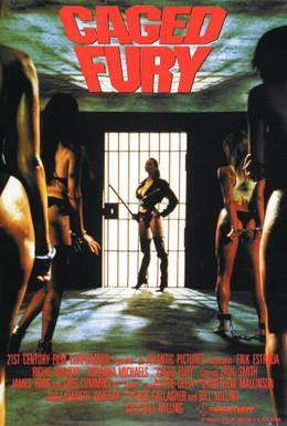 Постер фильма Ярость в клетке (1990)
