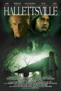Постер фильма Халлеттсвиль (2009)