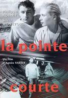 Пуэнт-Курт (1955)