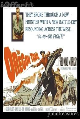 Постер фильма Поездка в Орегон (1959)