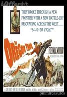 Поездка в Орегон (1959)
