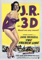 Французский рейс (1953)