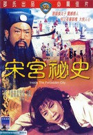 Дворцовые тайны династии Сун (1965)