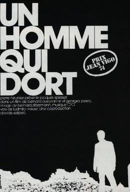 Постер фильма Человек, который спит (1974)