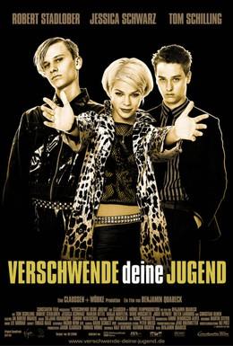 Постер фильма Растрать свою молодость (2003)
