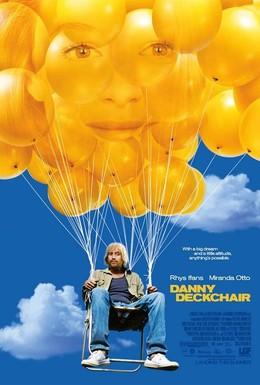 Постер фильма Денни – Летающий шезлонг (2003)