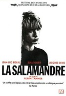 Саламандра (1971)