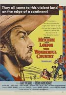 Чудесная страна (1959)