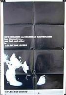 Влюбленные (1968)