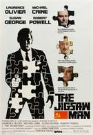 Человек-загадка (1983)