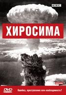 BBC: Хиросима (2005)