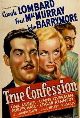 Постер фильма Чистосердечное признание (1937)