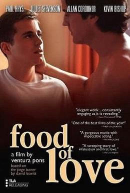 Постер фильма Пища любви (2002)