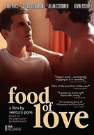 Пища любви (2002)