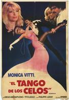 Танго ревности (1981)