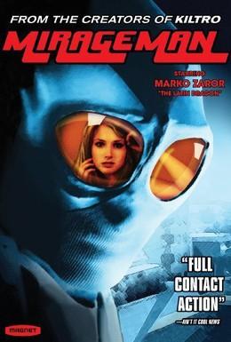 Постер фильма Человек-мираж (2007)