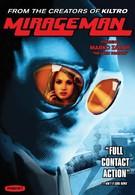 Человек-мираж (2007)